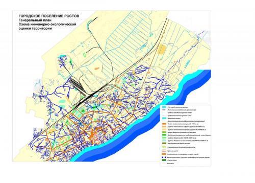 Схема инженерно-экологической оценки территории
